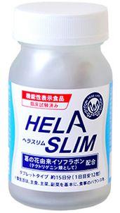 ヘラスリム